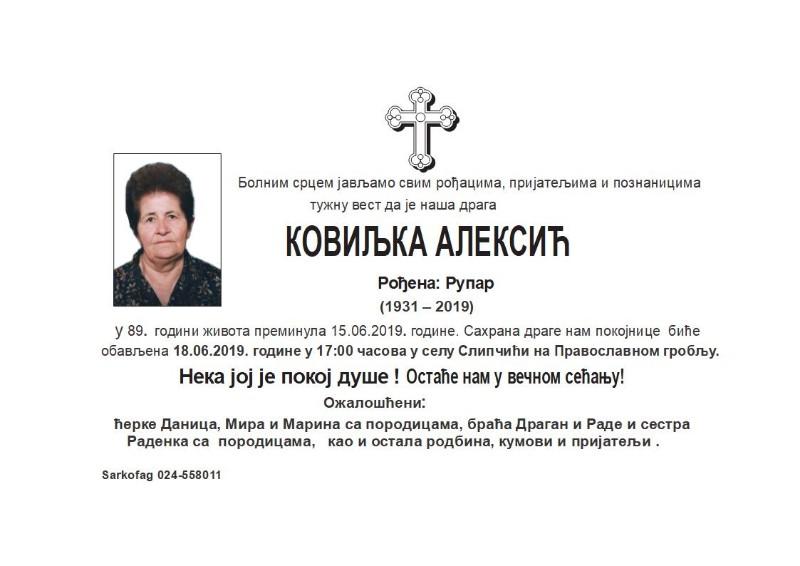 КОВИЉКА АЛЕКСИЋ