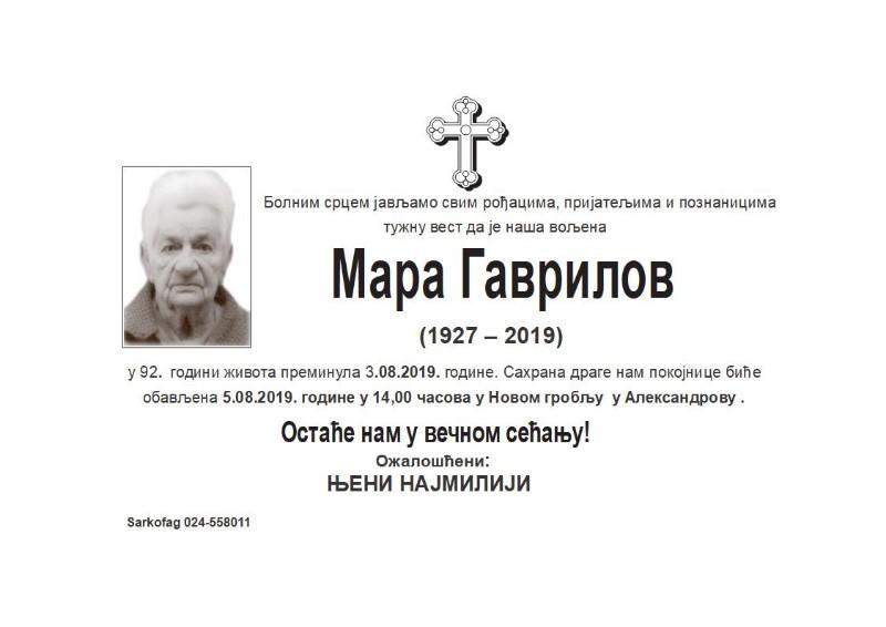 МАРА ГАВРИЛОВ.јпг