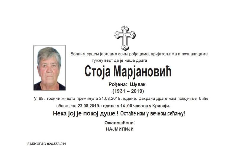 Стоја Марјанивић 1