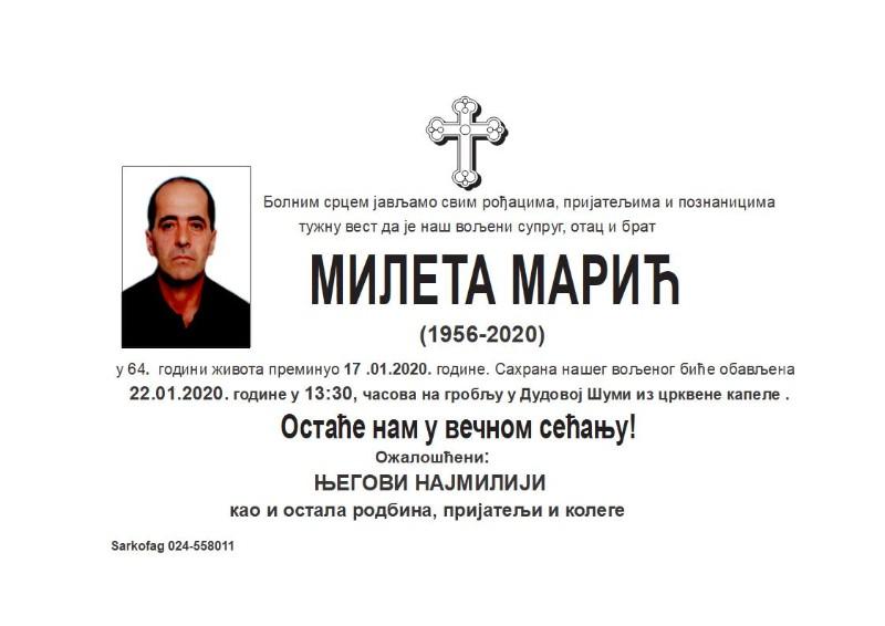 МИЛЕТА МАРИЋ
