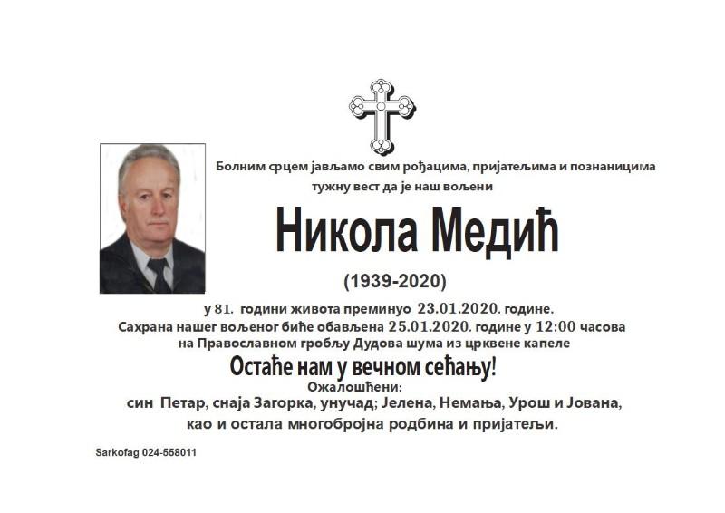 НИКОЛА МЕДИЋ1