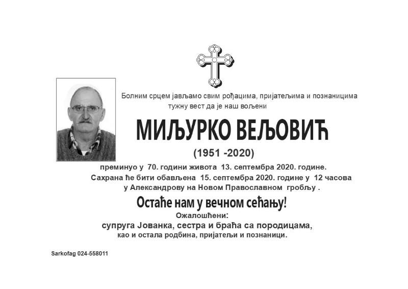 МИЉУРКО ВЕЉОВИЋ 1